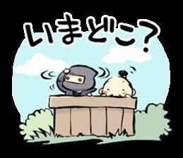 Tono and ninjas sticker #2203272