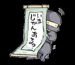 Tono and ninjas sticker #2203274