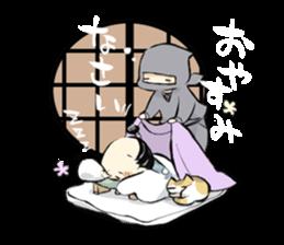 Tono and ninjas sticker #2203277