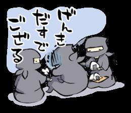 Tono and ninjas sticker #2203280
