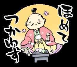 Tono and ninjas sticker #2203290