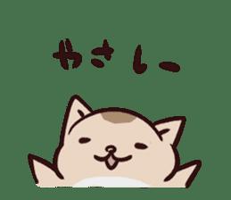 The animal sticker to praise sticker #2203504