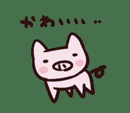 The animal sticker to praise sticker #2203505