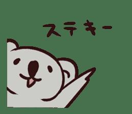 The animal sticker to praise sticker #2203506