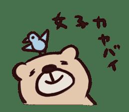 The animal sticker to praise sticker #2203507