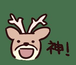 The animal sticker to praise sticker #2203515