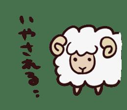 The animal sticker to praise sticker #2203522