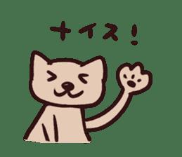The animal sticker to praise sticker #2203534