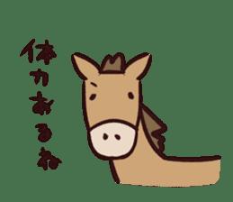 The animal sticker to praise sticker #2203539