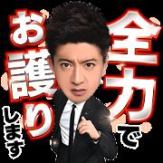 สติ๊กเกอร์ไลน์ BG: Shinpen Keigonin