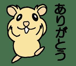 kamaage-san sticker #2204304