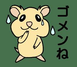 kamaage-san sticker #2204305