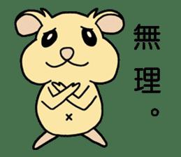 kamaage-san sticker #2204307
