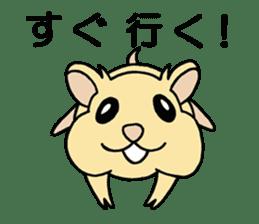 kamaage-san sticker #2204308