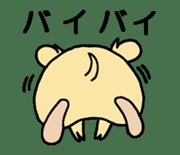 kamaage-san sticker #2204309
