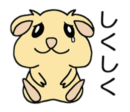 kamaage-san sticker #2204313