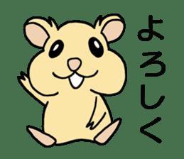 kamaage-san sticker #2204314