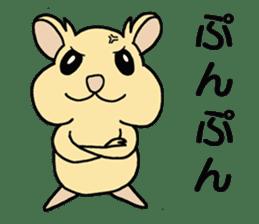 kamaage-san sticker #2204315