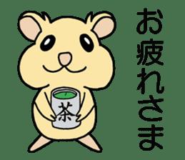 kamaage-san sticker #2204316