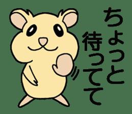 kamaage-san sticker #2204317