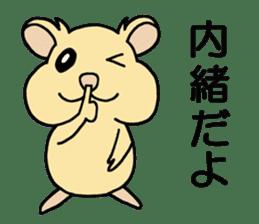 kamaage-san sticker #2204318