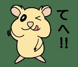 kamaage-san sticker #2204319