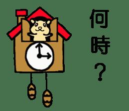 kamaage-san sticker #2204320