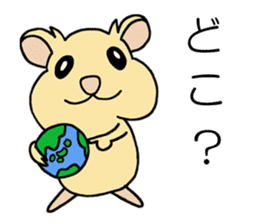 kamaage-san sticker #2204321
