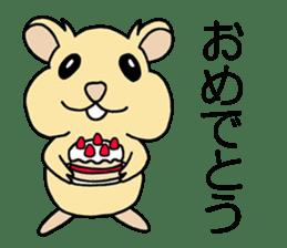 kamaage-san sticker #2204322