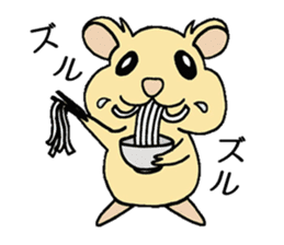 kamaage-san sticker #2204323