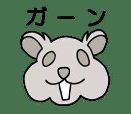 kamaage-san sticker #2204324