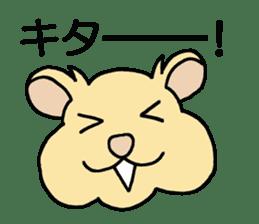 kamaage-san sticker #2204325