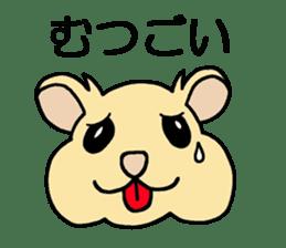kamaage-san sticker #2204326