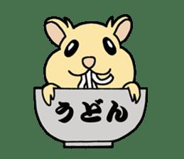 kamaage-san sticker #2204330
