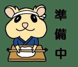 kamaage-san sticker #2204332