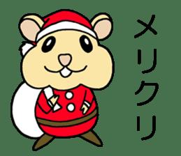 kamaage-san sticker #2204333