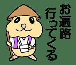 kamaage-san sticker #2204334