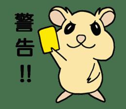 kamaage-san sticker #2204340