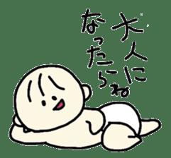 Oh. Baby sticker #2204396