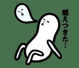 White beans Mr. sticker #2205227