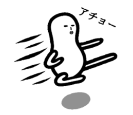 White beans Mr. sticker #2205238