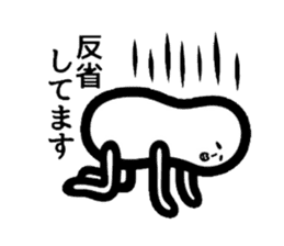 White beans Mr. sticker #2205260