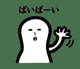 White beans Mr. sticker #2205263