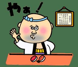 Sushi bar room of Genta sticker #2205464