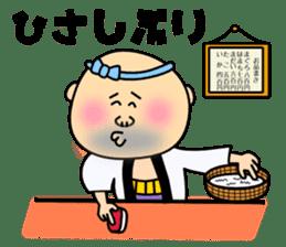 Sushi bar room of Genta sticker #2205467