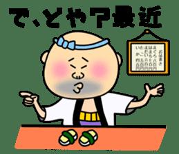 Sushi bar room of Genta sticker #2205469