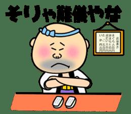 Sushi bar room of Genta sticker #2205471