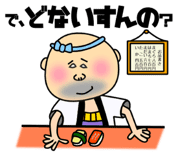 Sushi bar room of Genta sticker #2205472
