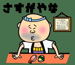 Sushi bar room of Genta sticker #2205475