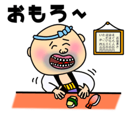 Sushi bar room of Genta sticker #2205476